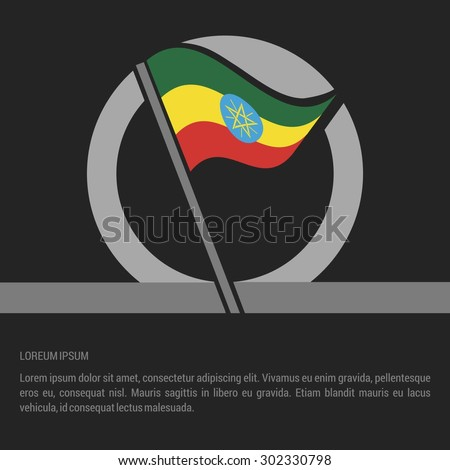 Waving Ethiopia Flag badge design - independence day Label - Vector illustration - stock vector