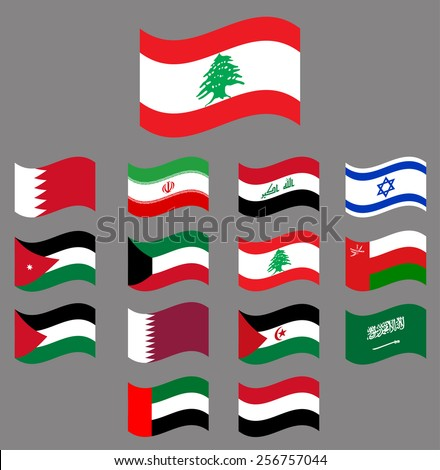 Waving flag collection 1/6 Middle East   - stock vector
