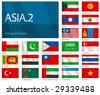 """Waving Flags of Asian Countries - Part 2. Design """"Waves & Borders"""". - stock photo"""