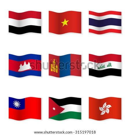 Waving flags of different countries. Flag icons on white background. Vector content. 3D waving position with shadow. Each flag is isolated on its own layer with the proper name. Set  4. - stock vector