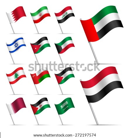 Waving Flags of the world, part 5/6 Middle East - stock vector