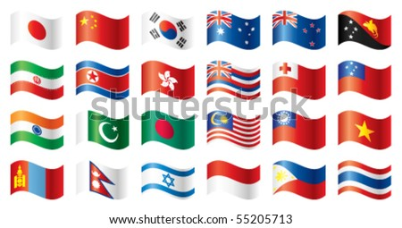 Wavy flags set - Asia. 24 Vector flags.