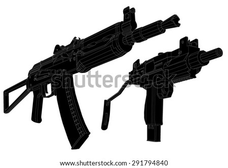 weapon images. vector illustration - stock vector