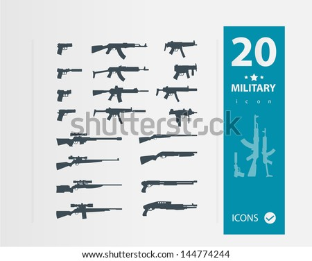 weapon set (Set of 2 0  Quality icons ) - stock vector