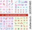 web and computer flat design vector icons set - stock vector