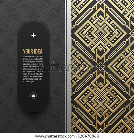 luxe seamless stock photos royalty free images vectors shutterstock. Black Bedroom Furniture Sets. Home Design Ideas