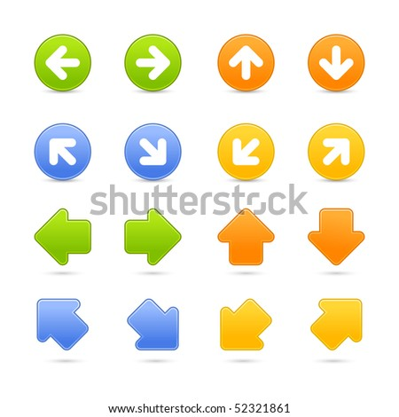 Web button colored arrows set on white - stock vector