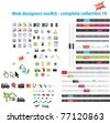 Web designers toolkit - complete collection 10 - stock vector