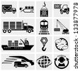 Web icon, internet icon, business icon, supply chain, shipping, shopping and industry icons set. Vector icon. - stock photo