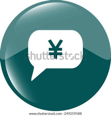 web icon on cloud with yen money sign - stock vector