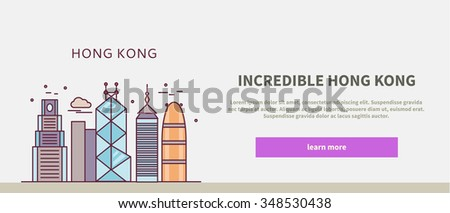 Web page Chinese city of incredible Hong Kong. China and Hong Kong street, Asia architecture, building Asian, Chinese skyscraper, urban famous downtown illustration - stock vector