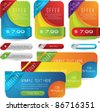 web sale banners with subscription forms and buttons set vector - stock vector