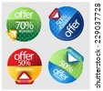 web sale label badges. vector - stock vector