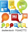 web speech bubble banner collection - stock vector