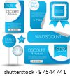 web sticker banner tag and seal collection - stock vector