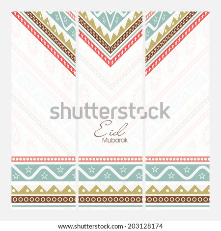 Website banner for Muslim community festival Eid Mubarak celebration decorated with colourful abstract design. - stock vector