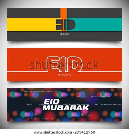 Website Header or Banner set of Eid Mubarak. - stock vector