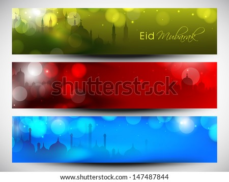 Website header or banner set with mosque.  - stock vector
