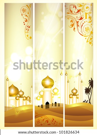 Website headers or banners with golden Mosque or Masjid with floral elegant design. EPS 10. Vector illustration. - stock vector
