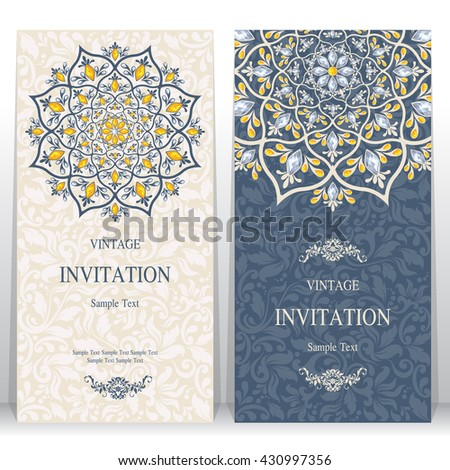 Wedding card invitation card card abstract stock vector 430997356 wedding card invitation card or card with abstract background islam arabic stopboris Image collections