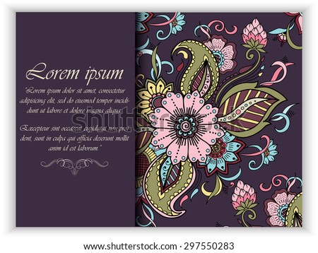 Wedding invitation card vector abstract floral stock vector hd wedding invitation card with vector abstract floral elements in indian mehndi style abstract henna floral stopboris Images