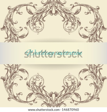 Wedding invitation. Vintage background brown baroque pattern. Vector vintage border frame engraving with retro ornament pattern in antique baroque style decorative design. - stock vector