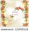 Wedding vector - stock vector