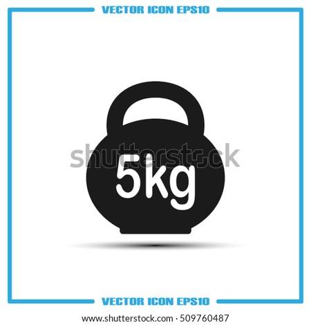 50 Gram Weight Clip Art