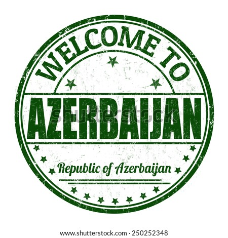 Welcome to Azerbaijan grunge rubber stamp on white background, vector illustration - stock vector