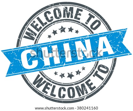 welcome to China blue round vintage stamp