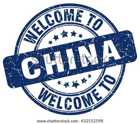 welcome to China stamp.China stamp.China seal.China tag.China.China sign.China.China label.stamp.welcome.to.welcome to.welcome to China. - stock vector
