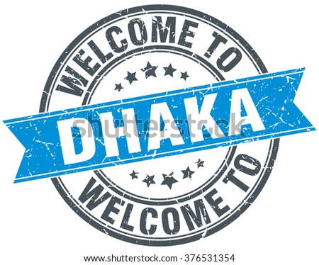 welcome to Dhaka blue round vintage stamp