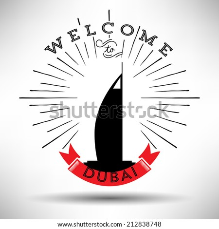 Welcome to Dubai with Typography Design - stock vector