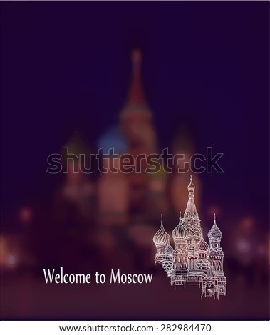 welcome to Moscow - stock vector