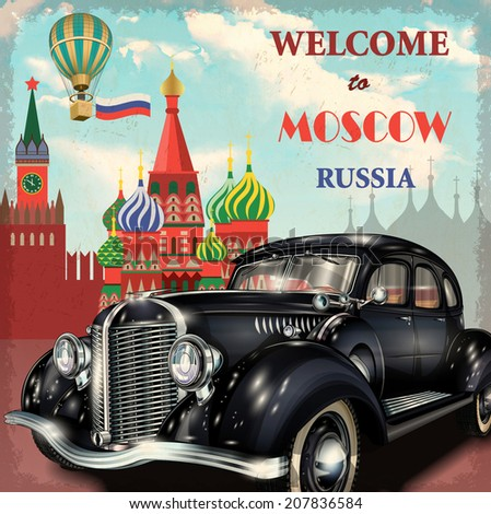 Welcome to Moscow retro poster. - stock vector