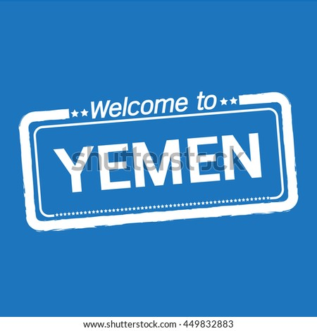 Welcome to YEMEN illustration design