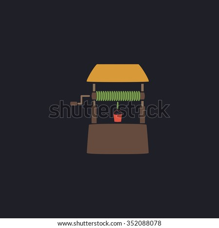 well Color vector icon on dark background - stock vector