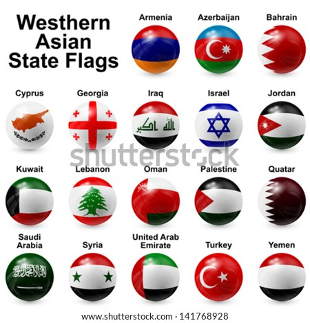 Western Asian State Flags - stock vector