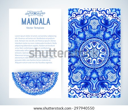 White and blue ornament.Vector gzhel. Doily lace pattern, circle background with many details, looks like crocheting handmade lace, lacy arabesque designs.Orient traditional ornament. Oriental motif - stock vector