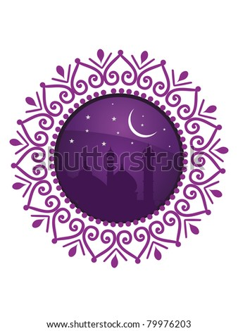white background with isolated icon for ramadan kareem - stock vector