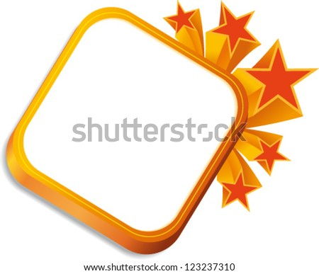 White box with star design - stock vector