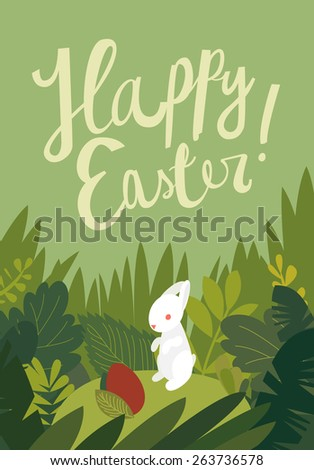 white bunny in big grass with egg. easter cartoon card. vector illustration - stock vector