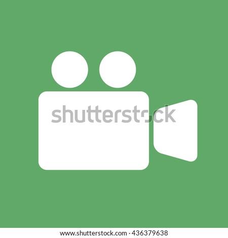 White camera vector icon illustration - stock vector