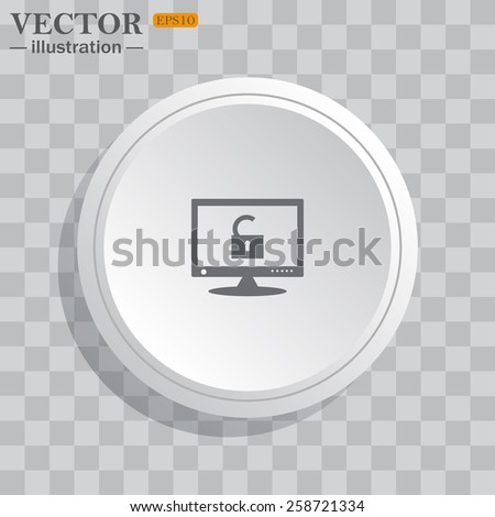 White circle, white button on a gray background with shadow. Grey icon on white.  Computer access is open, vector illustration, EPS 10 - stock vector