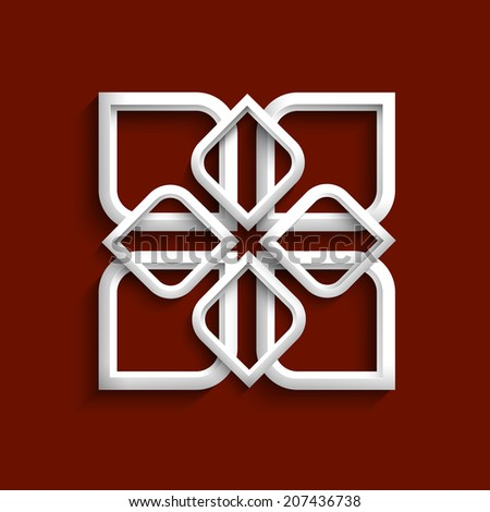 White 3d ornament in arabic style - variation 4.Vector EPS10 - stock vector