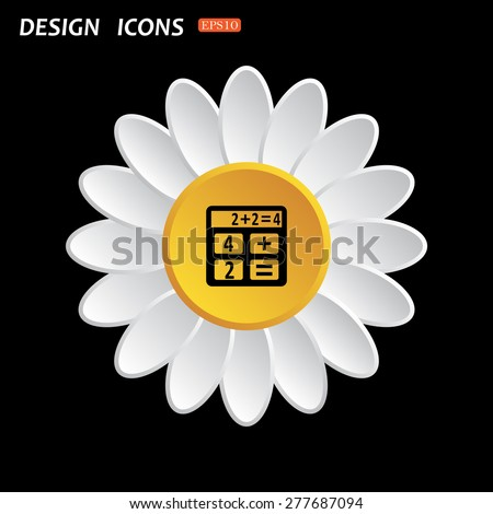 White daisy flower on a black background. icon calculator. icon. vector design - stock vector