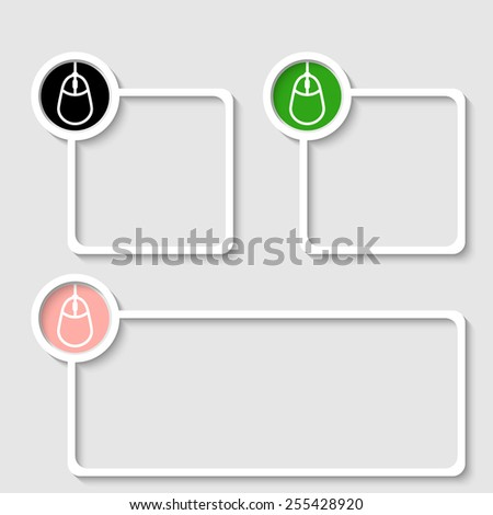 white frame for any text with mouse icon - stock vector