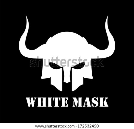 White horned skull mask,  suitable for team identity, sport club logo and mascot, illustration for apparel, insignia, embellishment, emblem, game icon, etc. - stock vector