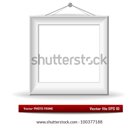 White picture frame - stock vector
