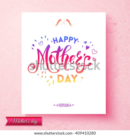 White rectangular mothers day design with little flying hearts and flags over pink obscured background - stock vector